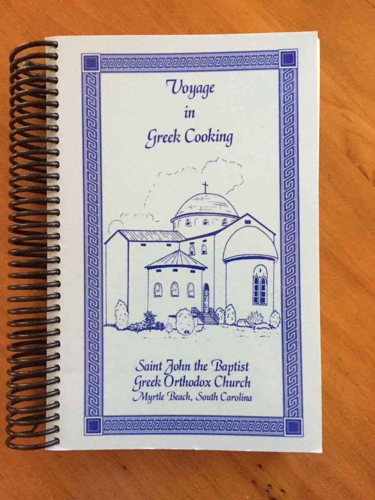 """Voyage in Greek Cooking"" by Saint John the Baptist Greek Orthodox Church"
