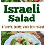 #IsraeliSalad is a delicious, healthy, flavorful #MiddleEasternSalad. It is made with fresh tomatoes, cucumbers, onions, mint, parsley, olive oil and lemon juice.
